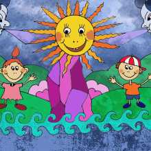 Արև, արև, եկ, եկ
