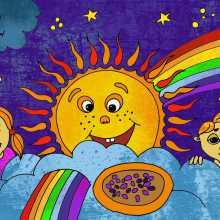 Արև, արև